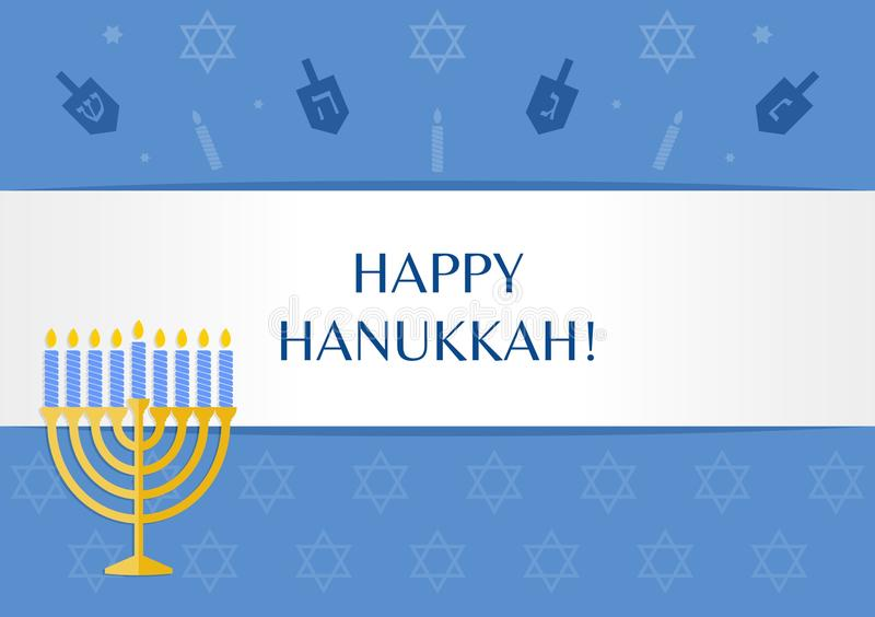 Salutations de Hanukah illustration libre de droits