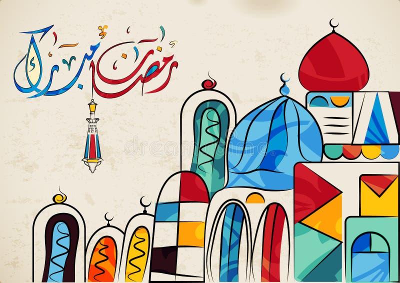 Salutations de Ramadan Mubarak en manuscrit arabe Une carte de voeux islamique pour le mois saint de la traduction Ramad généreux images stock
