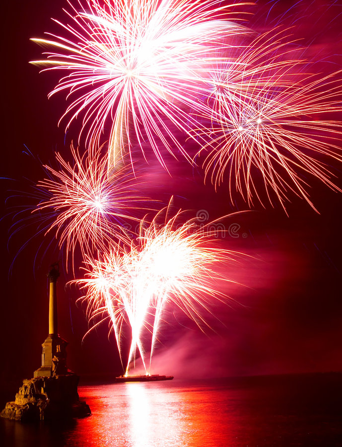 Salute, fireworks royalty free stock image