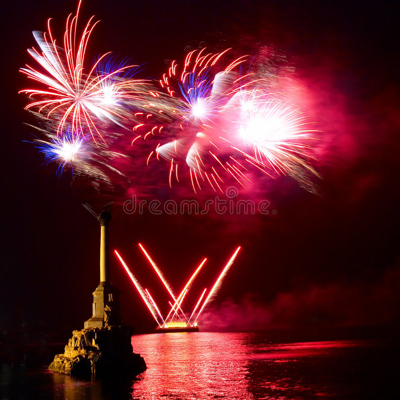 Salute, fireworks royalty free stock images