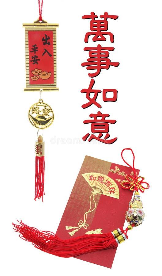 Saluti cinesi del nuovo anno immagine stock libera da diritti