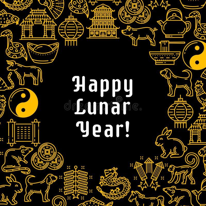 Saluti cinesi di anno lunare della molla illustrazione vettoriale