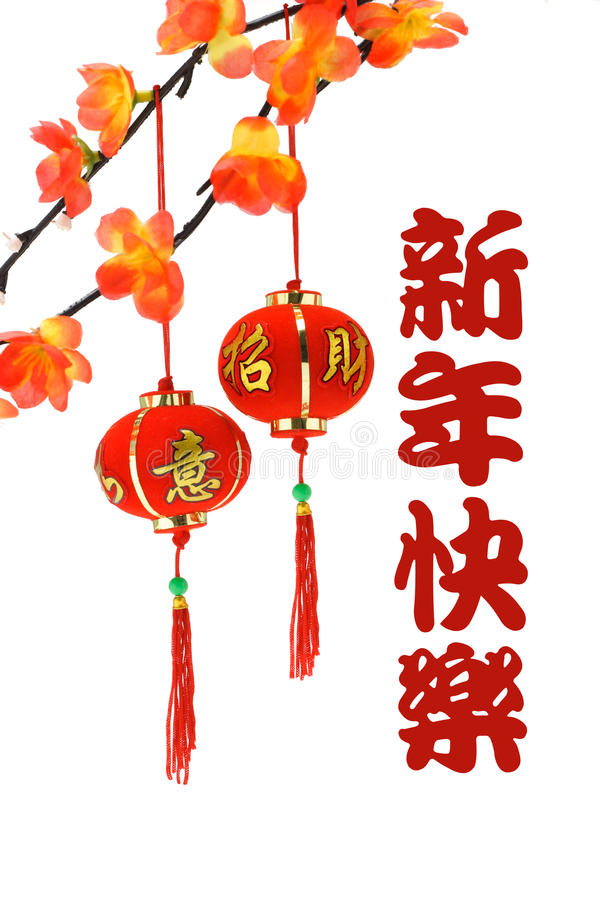 Saluti cinesi e lanterne di nuovo anno fotografia stock libera da diritti