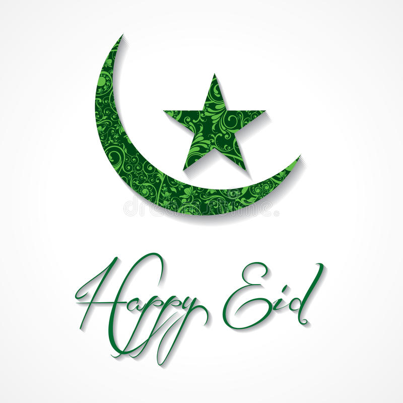 Saluto creativo di Eid illustrazione vettoriale