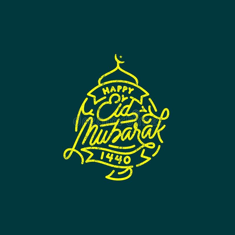 Saluto del eid felice Mubarak che segna, kareem ramadhan, fitr di Al del eid, calligrafia dell'iscrizione della mano di fitri del royalty illustrazione gratis