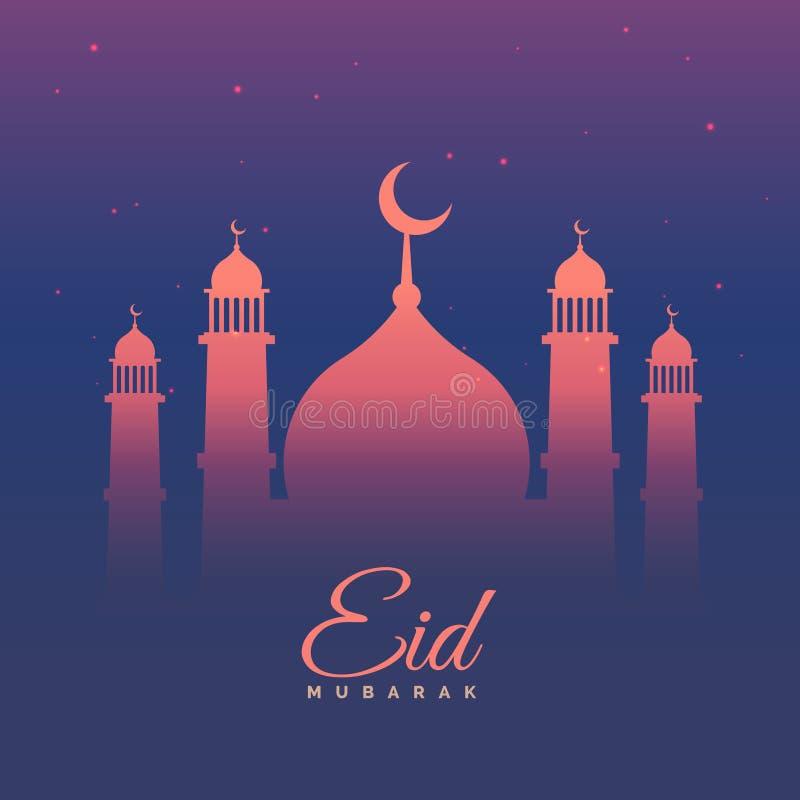 Saluto di festival di Eid Mubarak nel tema porpora illustrazione di stock