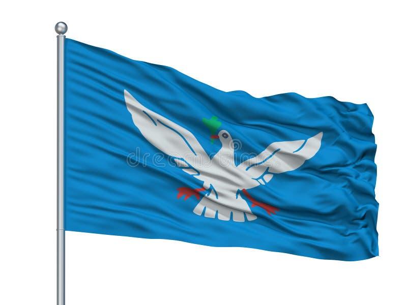 Salvador City Flag On Flagpole, el Brasil, aislado en el fondo blanco libre illustration