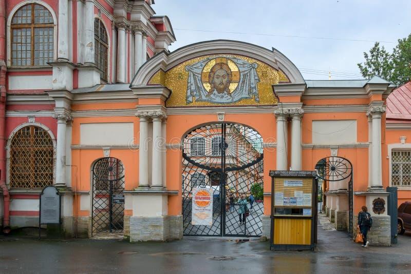 Salvador no hecho por las manos Icono del mosaico sobre la entrada a Alexander Nevsky Lavra St Petersburg fotos de archivo