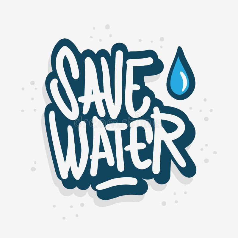 Salvar o projeto líquido do vetor da gota do gotejamento da água ilustração royalty free