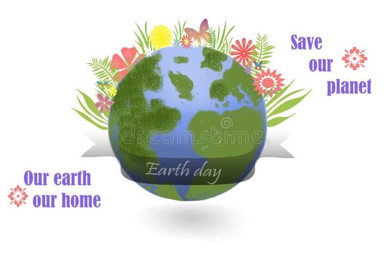 Salvo il nostro globo del pianeta Terra con le foglie ed i fiori su bianco illustrazione vettoriale