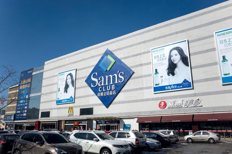 Sam's Club Dalian fotografia de stock royalty free