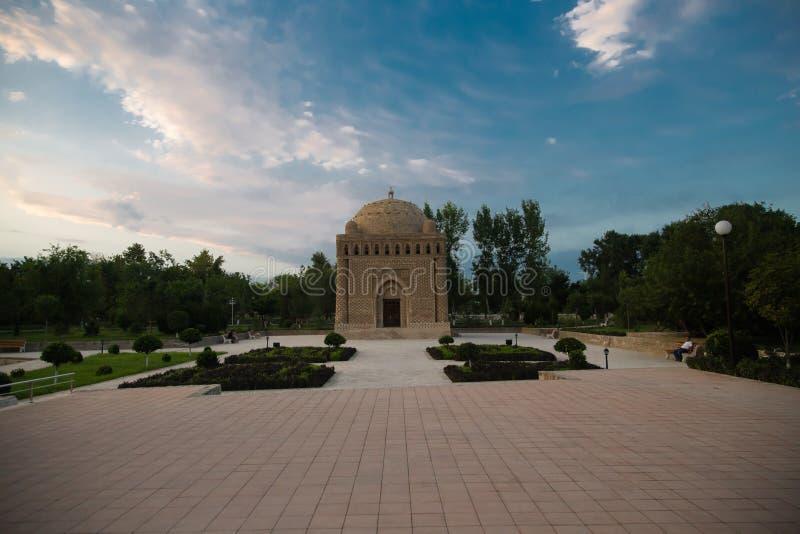 Samanid mauzoleum obraz royalty free