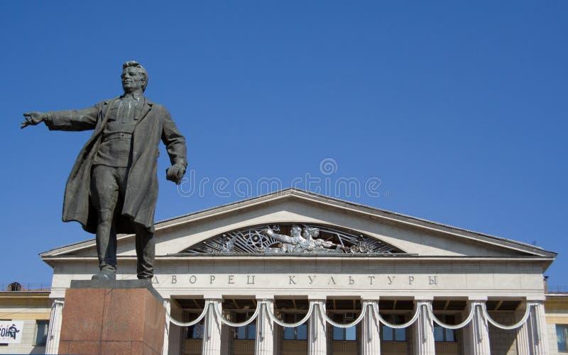 samara памятника kirov стоковые изображения rf