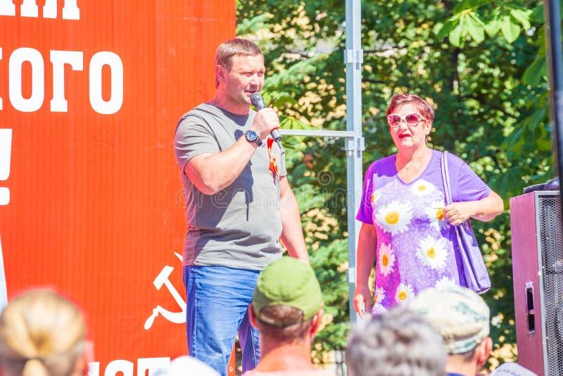 Samara, août 2018 : Citoyens russes à un rassemblement contre soulever l'âge de retraite image stock