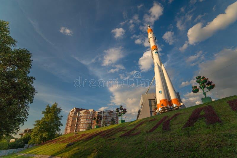Samara, fusée photo stock