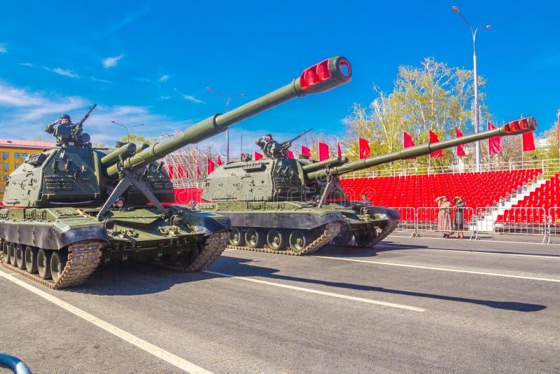 Samara, May 2018: Self-propelled 152 mm howitzer Msta-S NATO name - farm M1990 on the city street. Russia, Samara, May 2018: Self-propelled 152 mm howitzer Msta royalty free stock photos