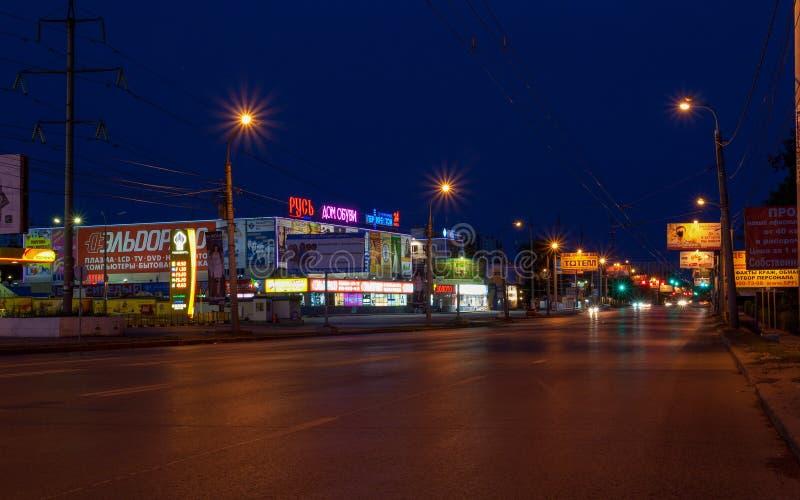 samara Moskwa autostrada przy nocą zdjęcie stock