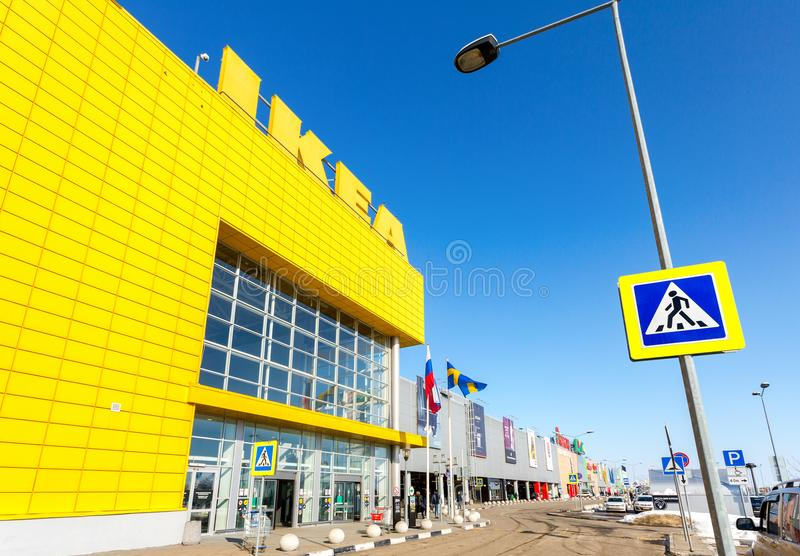 IKEA Samara Store. Samara, Russia - March 11, 2018: IKEA Samara Store. IKEA is the world`s largest furniture retailer and sells ready to assemble furniture royalty free stock images