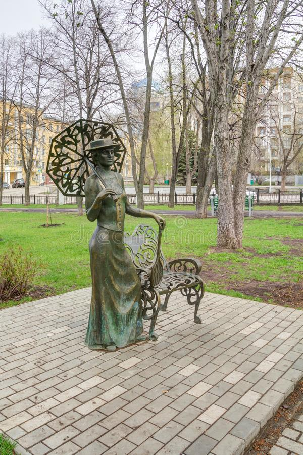 Samara, The sculptural composition Lady with a racket in autumn Samara royalty free stock image