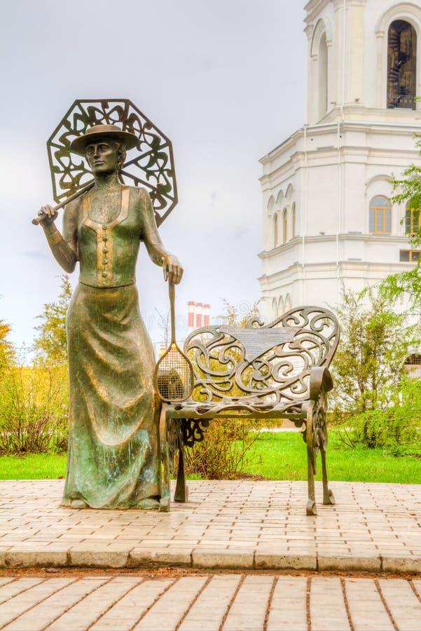 Samara rzeźbiona skład dama z kantem w jesieni Samara obraz stock