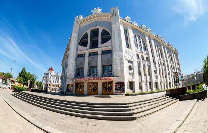 Samara State Philharmonic Society in zonnige dag royalty-vrije stock fotografie
