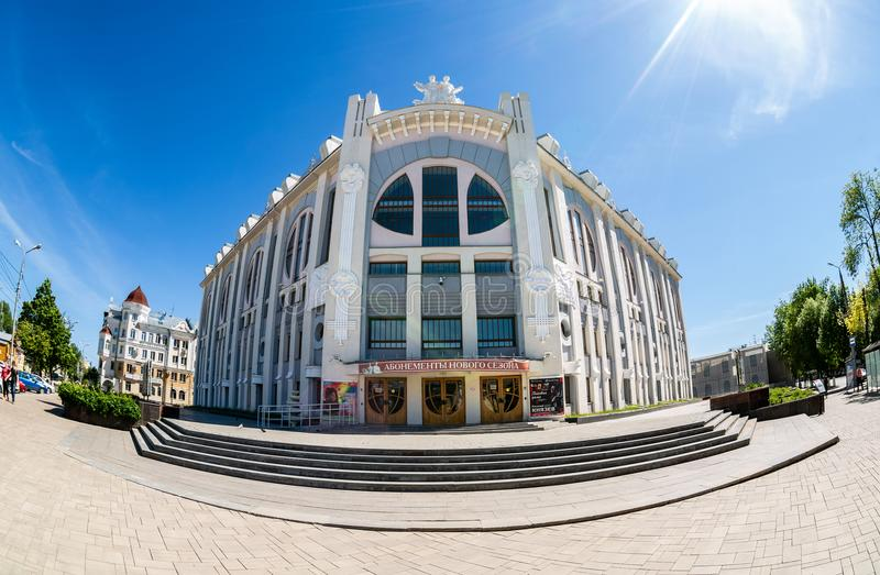 Samara State Philharmonic Society in zonnige dag stock afbeelding