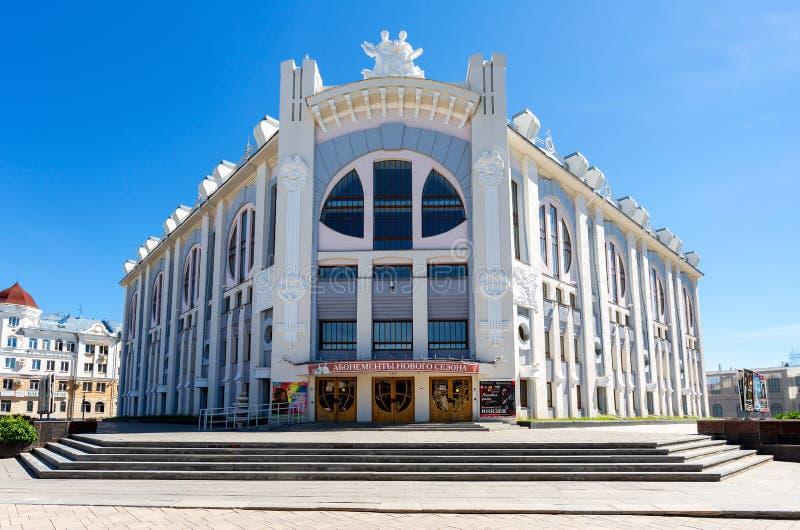 Samara State Philharmonic Society in zonnige dag stock foto