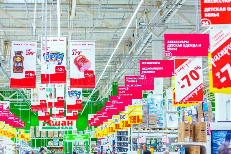 Samara, Styczeń 2019: reklamowy podpisuje wewnątrz Auchan centrum handlowe fotografia royalty free