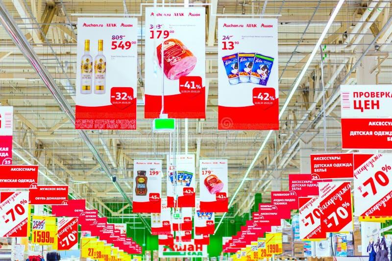 Samara, Stycze? 2019: reklamowy podpisuje wewn?trz Auchan centrum handlowe obrazy royalty free