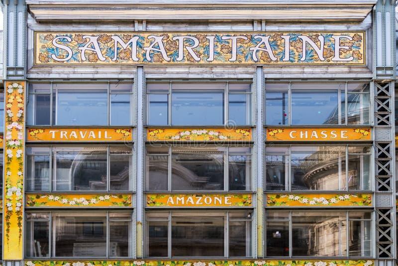 Samaritaine department store shop sign - Paris. Paris, France - April 30, 2019: Samaritaine shop sign. Samaritaine is a popular department store in Paris stock image