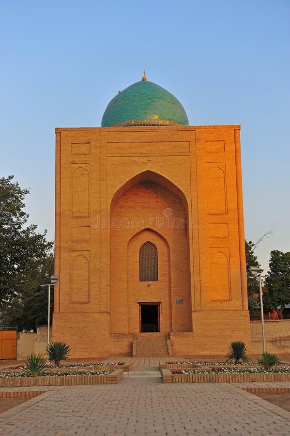 Samarkand: historical building. Samarkand: the entrance of historical building royalty free stock photography