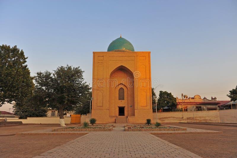 Samarkand: historical building. Samarkand: the old historical building royalty free stock photos