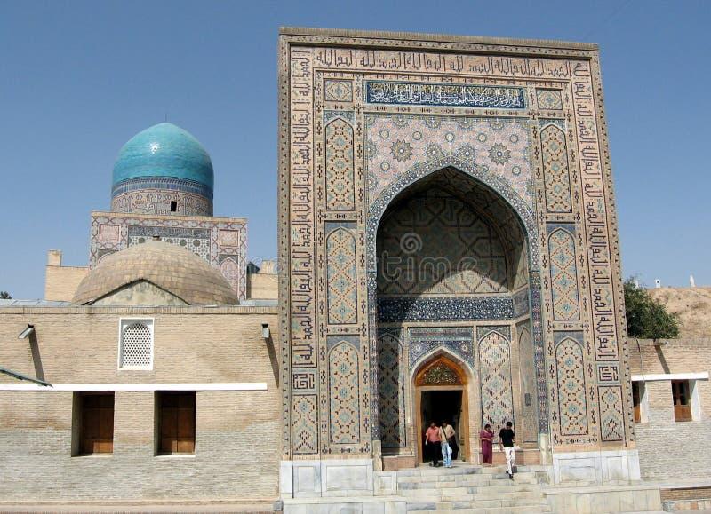 Samarkand Shakhi-Zindah entrance 2007 stock photography