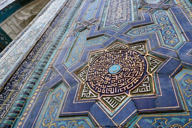 Samarkand, Uzbekistan lizenzfreie stockbilder