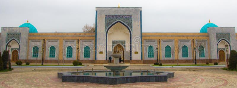 Samarkand Uzbekistan, Marzec, - 21, 2016: Pamiątkowy kompleks imam zdjęcie stock