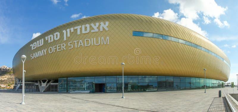 Sami Ofer Stadium royalty free stock photos