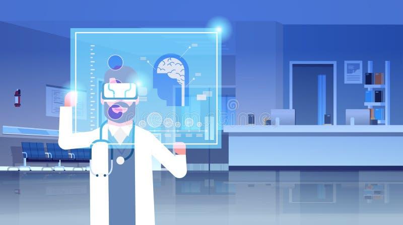 Samiec lekarka jest ubranym cyfrowych szkła egzamininuje rzeczywistość wirtualna ludzkiego organu móżdżkowej anatomii vr słuchawk royalty ilustracja