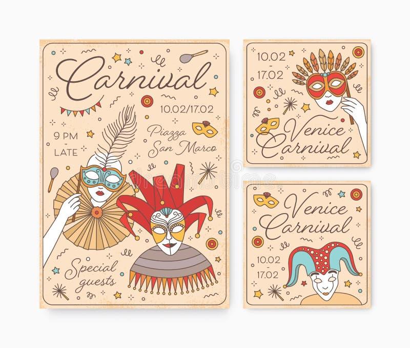 Samling av dekorativa kort-, partiinbjudan-, reklamblad- eller affischmallar med Venetian maskeringar för karneval, Mardi Gras vektor illustrationer
