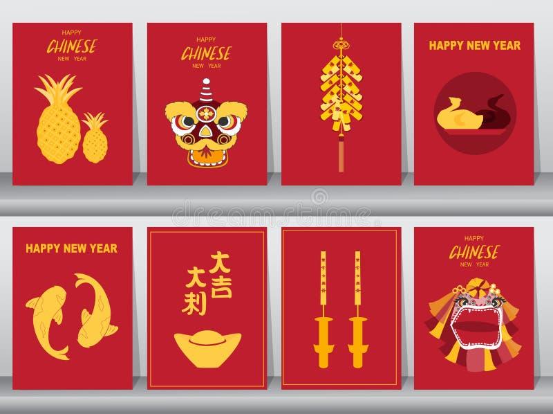 Samling av det kinesiska nya året 2019, hantverkstil, kort, affisch, mall, hälsningkort, djur, drake, vektorillustrationer stock illustrationer