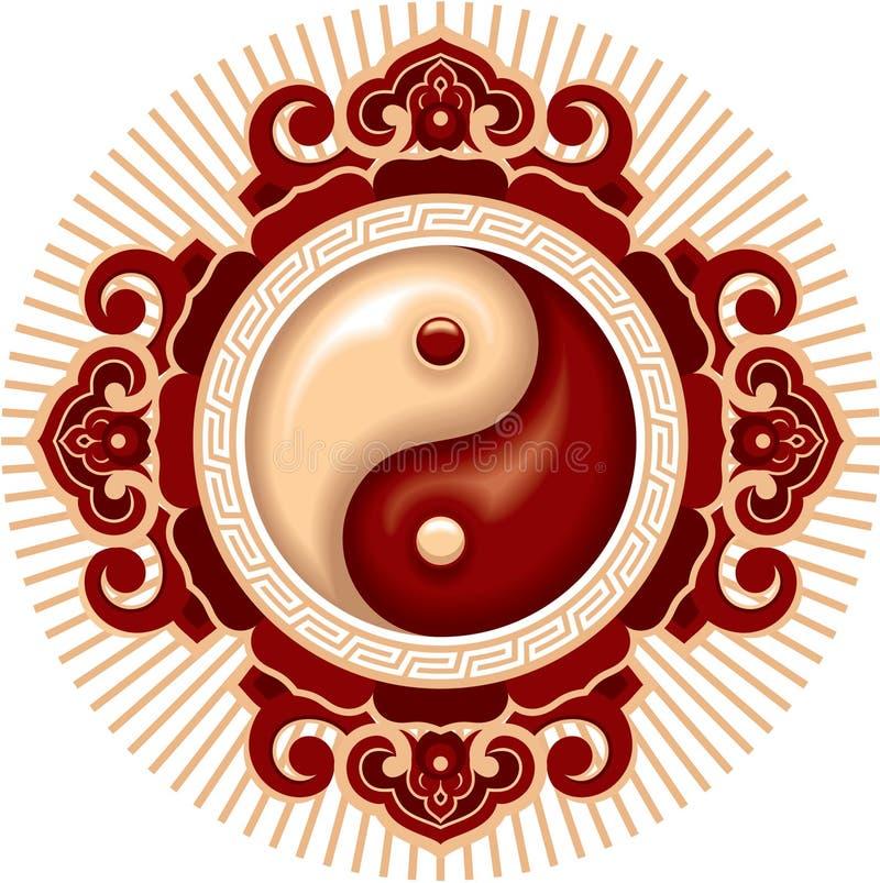 sammansättningsyang yin royaltyfri illustrationer