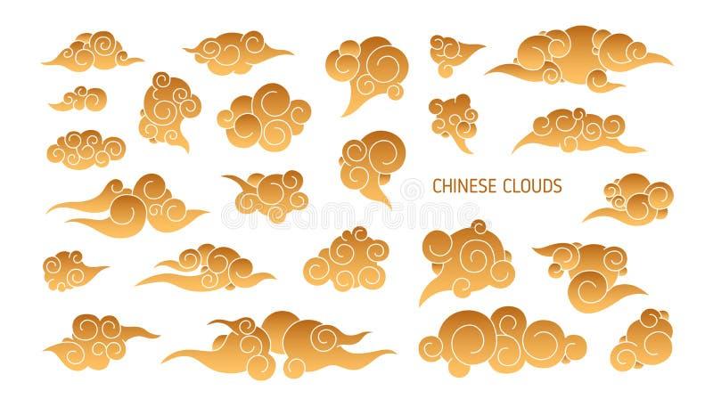 Sammlung goldene Wolken in der traditionellen chinesischen Art lokalisiert auf weißem Hintergrund Bündel des asiatischen dekorati stock abbildung