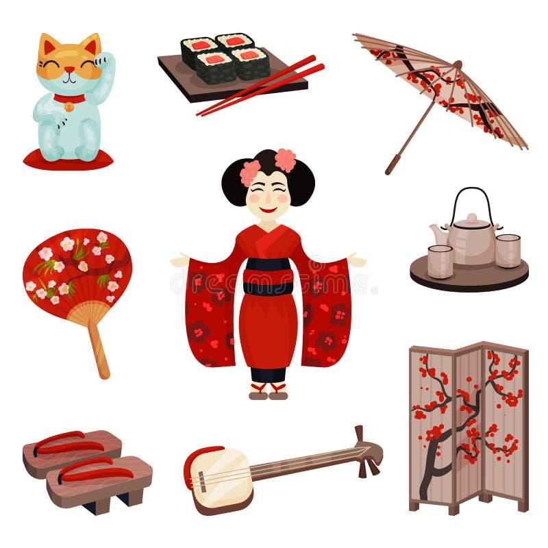 Sammlung japanische Andenken und Zusätze Auch im corel abgehobenen Betrag stock abbildung