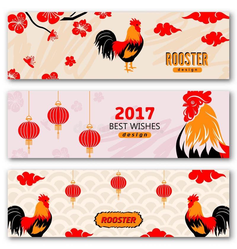 Sammlungs-Fahnen mit Hähnen des Chinesischen Neujahrsfests lizenzfreie abbildung