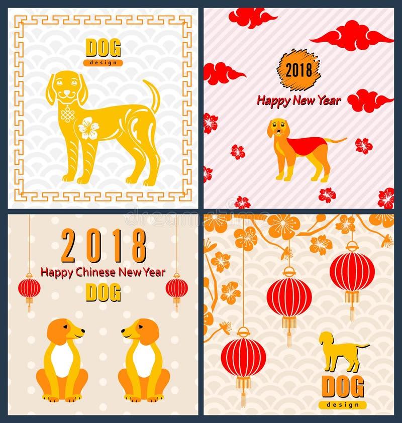 Sammlungs-Fahnen mit tönernem Hund des Chinesischen Neujahrsfests lizenzfreie abbildung