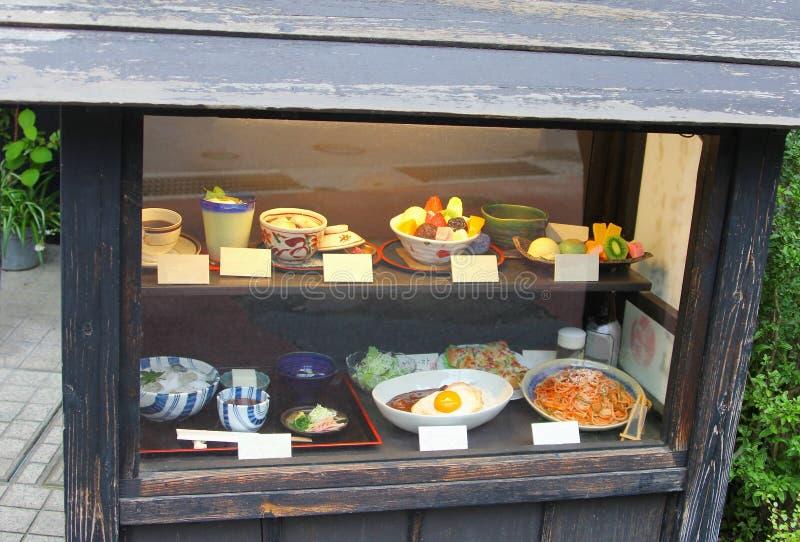 Sammlungs-Japaner richtet hölzerne Regale Restaurant, Japan des Lebensmittels an lizenzfreie stockfotos