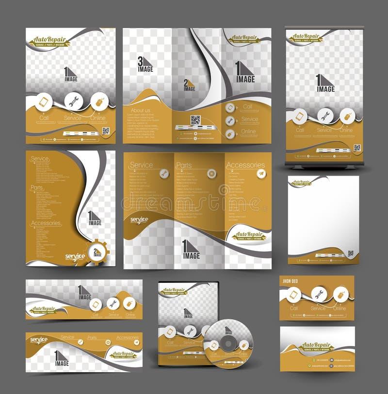 Samochodu Centrum Biznesowy materiały ilustracja wektor