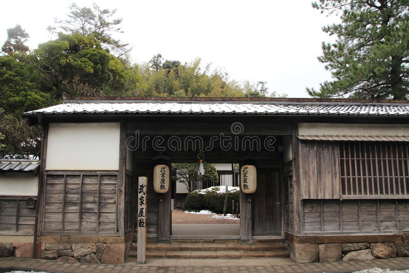 Samoeraienwoonplaats in Shiomi -shiomi-nawate royalty-vrije stock foto