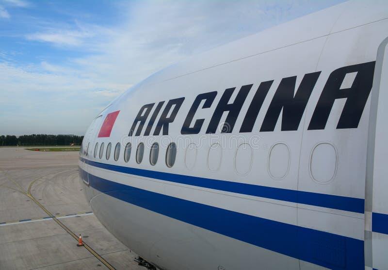Samolotowa kurtyzacja przy lotniskiem zdjęcia royalty free