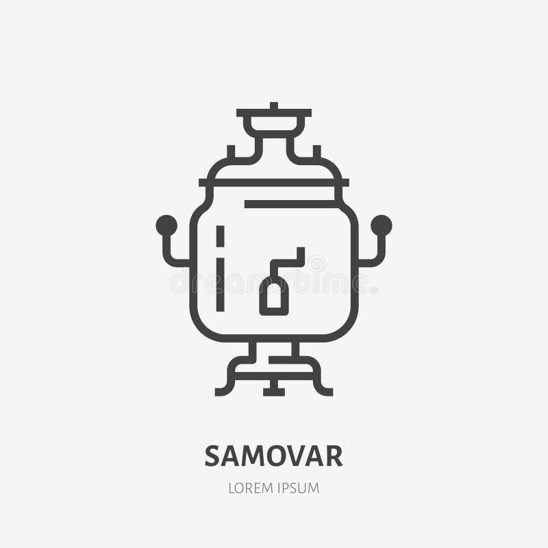 Samowara mieszkania linii ikona Wektoru cienki znak rosyjskiej tradycji gorący napój, kontur ilustracja ilustracja wektor