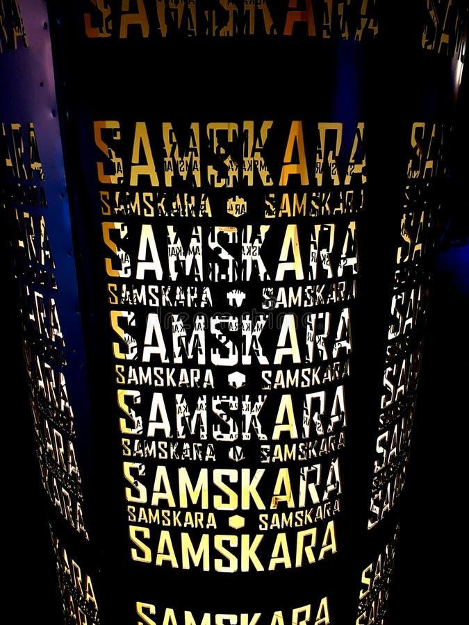 Samskara 库存照片